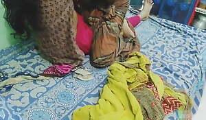 Bangla mama brisk part
