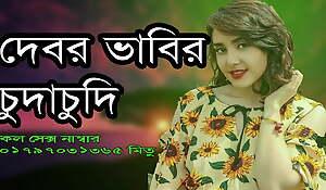 Bangladesh undercurrent dealings Skirt 01797031365 mitu