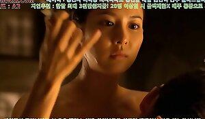 국산야동 국노 한국 영화 베드신 모음집 1편