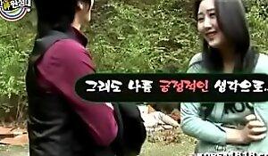 low-spirited korean coed sex